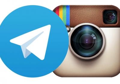 فیلتر تلگرام,اینستاگرام,زردنگاری